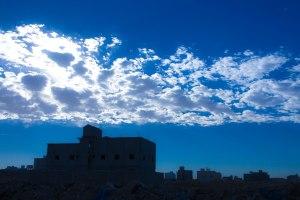 Afghan Clouds