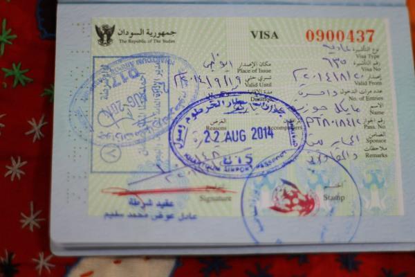 Sudani Visa
