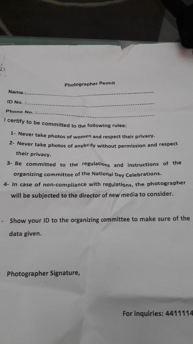 photo-permit